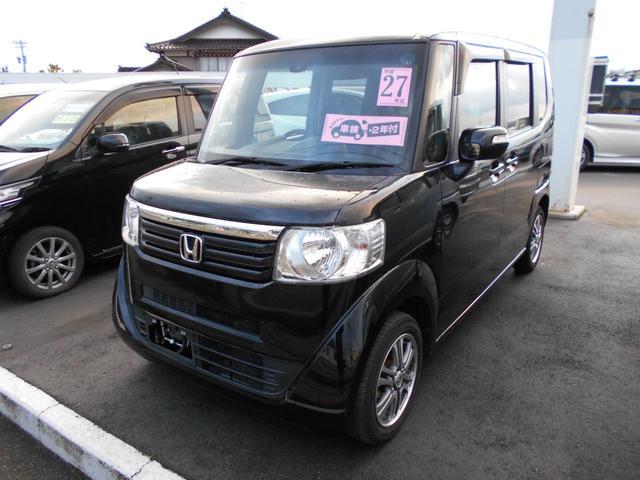 「ホンダ」「N-BOX」「軽自動車」「石川県」の中古車