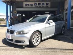 BMW320iツーリング ハイラインパッケージ 純正HDDナビ