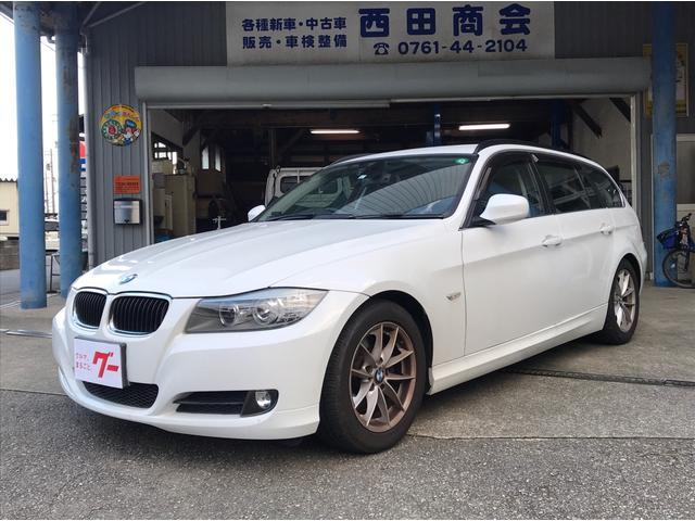 BMW 320iツーリング 純正HDDナビ ブラックレザー キセノン イカリング ドライブレコーダー 純正16インチAW