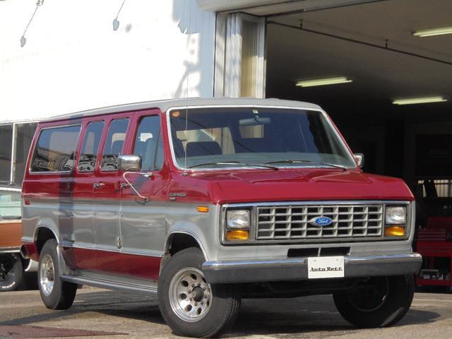 フォード Club Wagon 1No. 新車並行 実走行