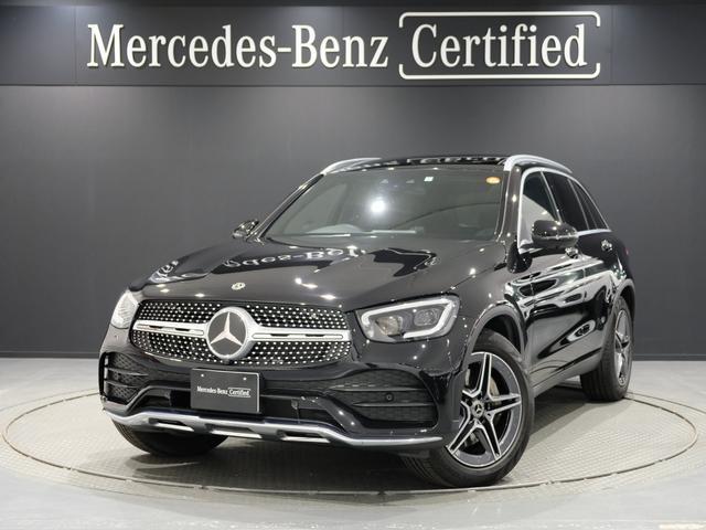 メルセデス・ベンツ GLC GLC220d 4マチック AMGライン パノラミックスライディングルーフ ワンオーナー車 車検・新車保証2023年4月
