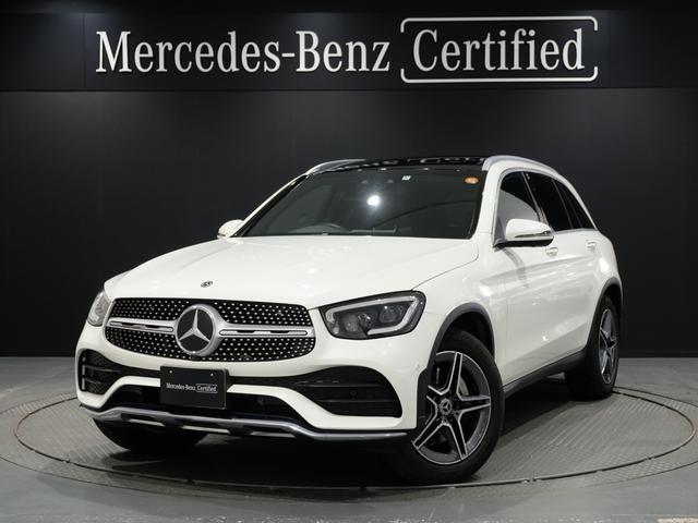 メルセデス・ベンツ GLC GLC220d 4マチック AMGライン パノラミックスライディングルーフ ワンオーナー車 車検・新車保証2023年4月まで