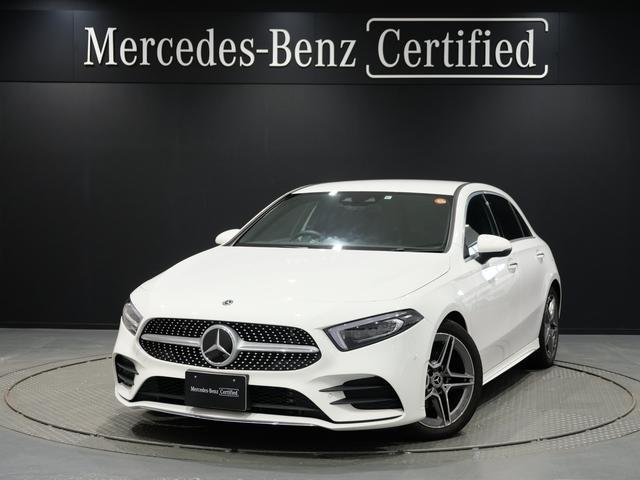 メルセデス・ベンツ Aクラス A200d AMGライン レーダーセーフティPKG ナビゲーションPKG ワンオーナー車 新車保証2023年6月まで