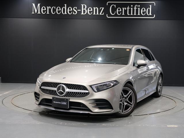 メルセデス・ベンツ A200d AMGライン レーダーセーフティPKG ナビゲーションPKG ワンオーナー車 新車保証2023年8月まで