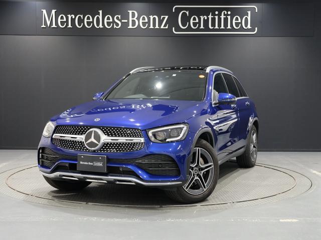 メルセデス・ベンツ GLC220d 4マチック AMGライン パノラミックスライディングルーフ ワンオーナー車 新車保証2023年7月まで