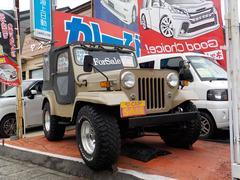 ジープ2.7IC DTB5速シフトレバー付 改 燃タンク新品4WD