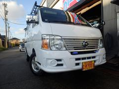キャラバンロングDX 5D切替4WD3.0DTBナビTV純AW