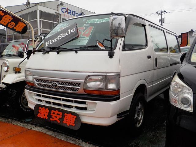 トヨタ ロングDX 4WD 3.0D ワンオーナー5速