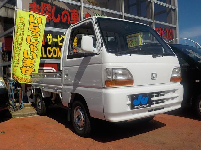 ホンダ アタック 4WD 全塗装済