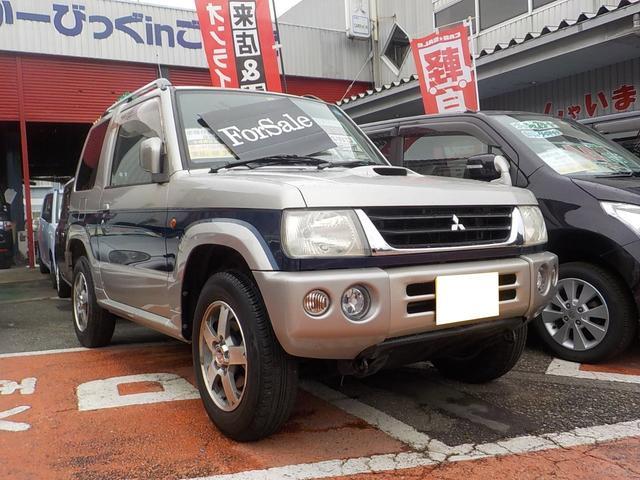 三菱 アニバーサリーリミテッドVR 4WDターボ フォグ