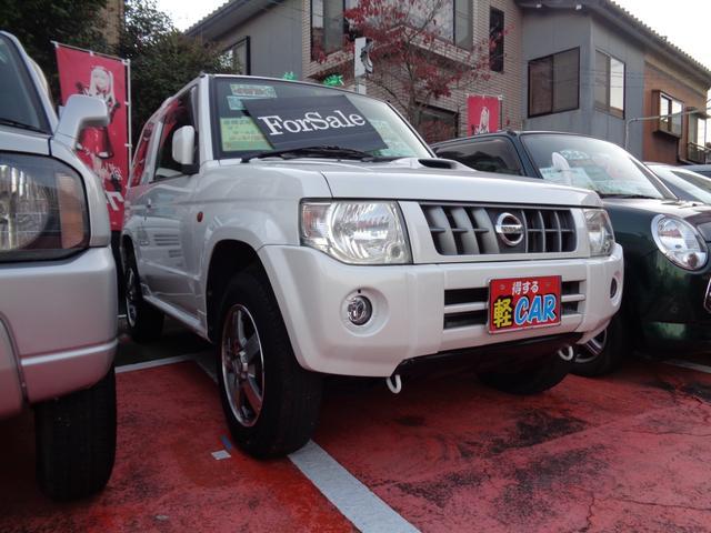 日産 RX 4WD ターボ 純AW