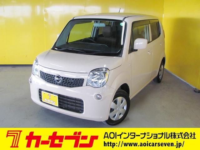 日産 S FOUR 4WD シートヒーター付