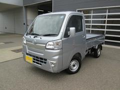 ハイゼットトラックエクストラSAIIIt 4WD 高年式 低走行