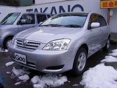アレックスXS150 4WD
