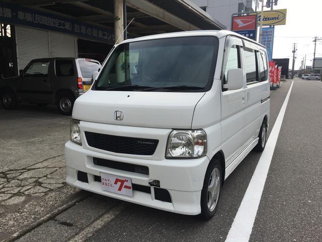 ホンダ ターボ 4WD 社外CD MD付 エアロ