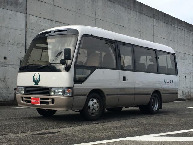 トヨタ EX 公用車 26人乗り 自動ドア 禁煙車