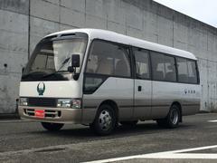 コースターEX 公用車 26人乗り 自動ドア 禁煙車