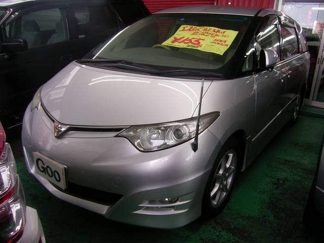トヨタ アエラス ウェルキャブ車 サンルーフ