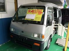 サンバーバン車いす積載 4WD スーパーチャージャー