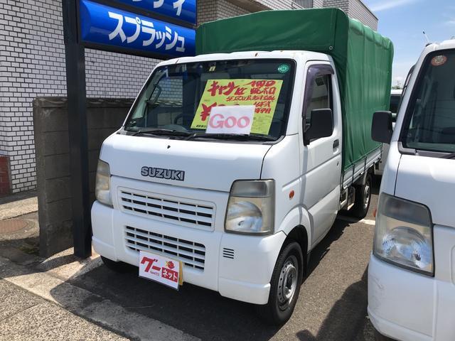 スズキ KC 幌 5MT 4WD
