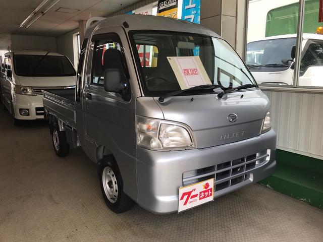 ダイハツ ハイゼットトラック ジャンボ 4WD オートマ …
