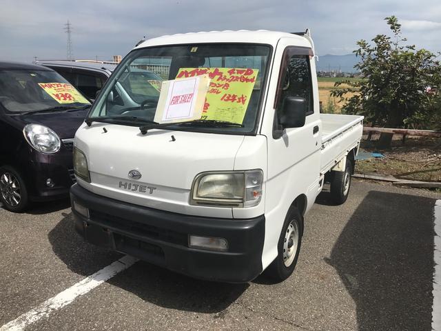スペシャル 4WD 軽トラック オートマ エアコン パワステ(1枚目)