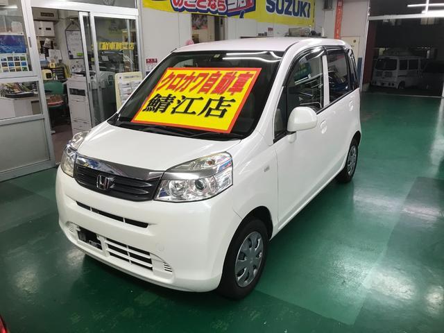 ホンダ C ベンチシート キーレス 軽自動車