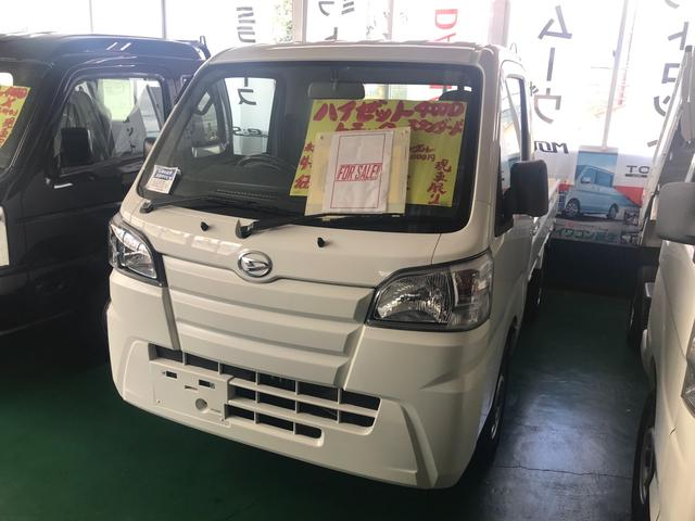 ダイハツ ハイゼットトラック スタンダード 4WD 5MT エアコンパワステ 切替式4WD