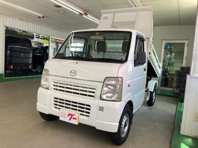 マツダ ダンプ WA 4WD