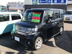 N BOX+カスタムG・Lパッケージ 軽自動車 CVT 保証付 エアコン