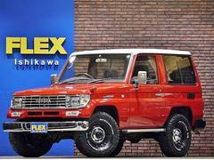 ランドクルーザープラドSX 4WD ショートボディ ニューペイント 新品タイヤ