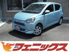 ミライースX SAIII純正オーディオLEDライト横滑防止レーンキープ
