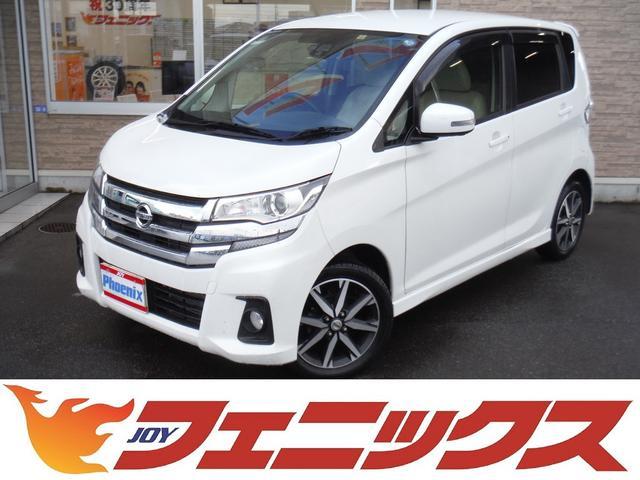 日産 ハイウェイスター X プレミアムセレクション4WD360度