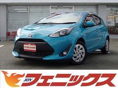 アクアGトヨタセーフティセンスLEDライトクルコン革巻きハンドル