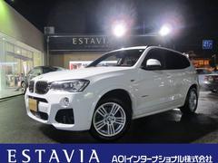 BMW X3xDrive 20d Mスポーツ 純正HDDナビ TV Bカ
