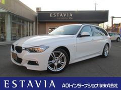 BMW320dツーリング Mスポーツ 純正HDDナビ TV Bカメ