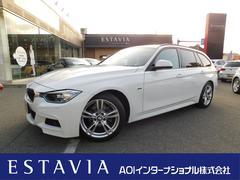 BMW320iツーリング Mスポーツ 純正HDDナビ TV Bカメ