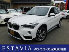 BMW X1xDrive 25i xライン  自動ブレーキ