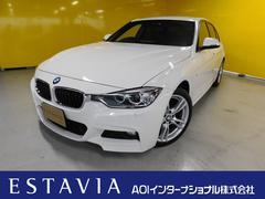 BMW320i Mスポーツ 純正HDDナビ バックカメラ HID