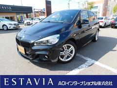 BMW218dアクティブツアラー Mスポーツ バックカメラ LED