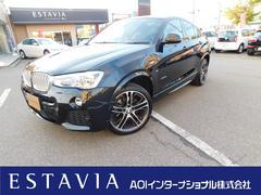 BMW X4xDrive 28i Mスポーツ  純正20インチAW