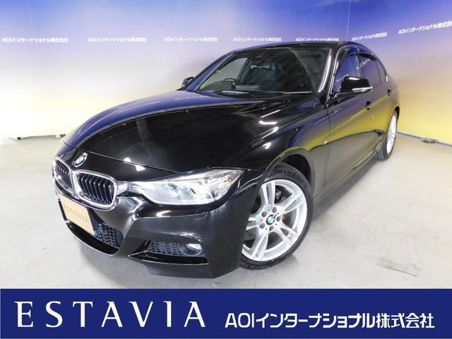 BMW 320d Mスポーツ 純正HDDナビ 追従クルコン
