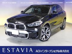 BMWxDrive 20i MスポーツX LED ヘッドアップD