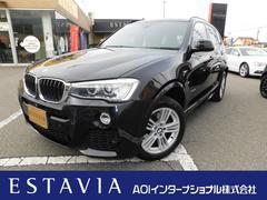 BMW X3xDrive 20d Mスポーツ ナビTV 自動ブレーキ