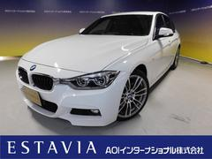 BMW320i Mスポーツ ナビTV Bカメラ 純正19アルミ