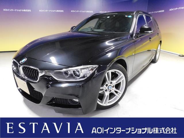 BMW 320iツーリング Mスポーツ 純正HDDナビ クルコン