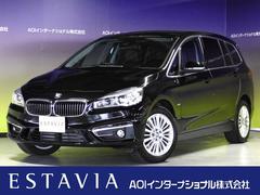 BMW220iグランツアラーラグジュアリー ナビ/黒革S/LED
