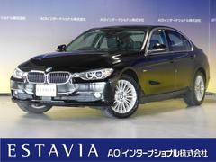 BMW320d ラグジュアリー  純正ナビ フルセグTV 皮シート