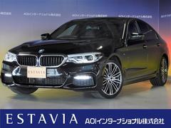 BMW530i Mスポーツ Wowers&Wilkinsシステム