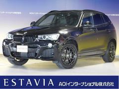 BMW X3xDrive 20d Mスポーツ 社外19AW ACC